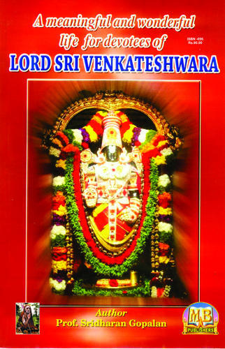 Shloka and Mantra books - Ganesha Stutihi Mantra book