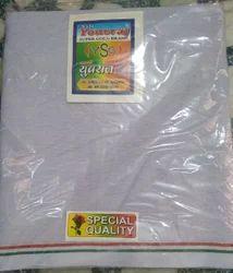 Plain Cotton Gamcha