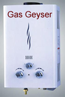 Gas Geyser गैस गीजर At Rs 4100 Piece गैस गीजर Water