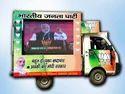 LED Mobile Van Advertisement