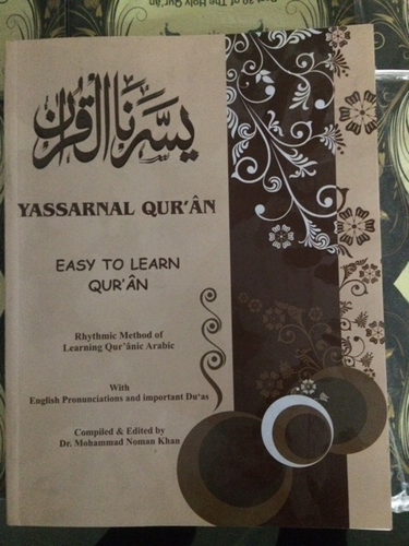 Quran Books & Urdu Books Manufacturer from Noida