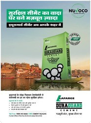 Lafarge Duraguard PPC Cement With Vrt Technology, Packaging Size: 50 Kg, Grade: High Grade