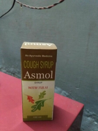 Free ventolin inhaler