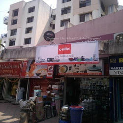 Flex Printing Services, in Pune
