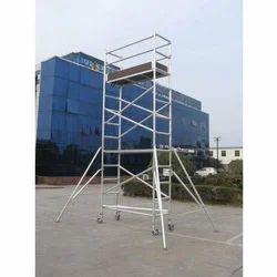 Aluminium Scaffolding Section