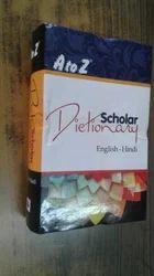 Dictionary English Book