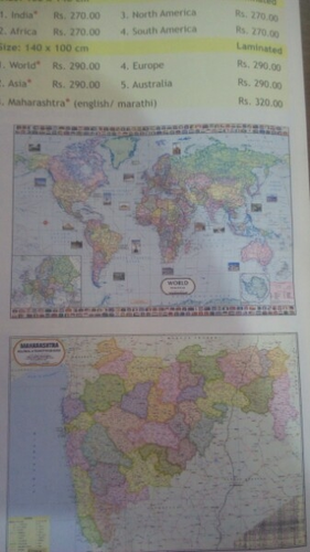 India map world map wholesale sellers from new delhi world map gumiabroncs Image collections