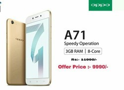 Oppo Mobile Phones in Ahmedabad, ओपो मोबाइल फोन