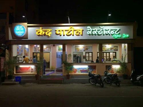 Acrylic Marathi Language Led Sign Board Shape Square Id