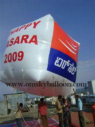 OSB-47 Square Shape Sky Balloon
