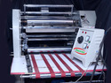 Sheet To Roll  Paper Plate Lamination Machine