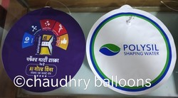 Promotional Danglers Balloons