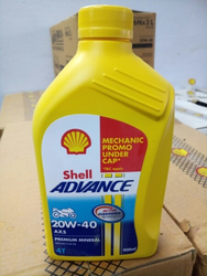ABC Oil Distributors, Surat - Wholesale Supplier of Shell Engine Oil