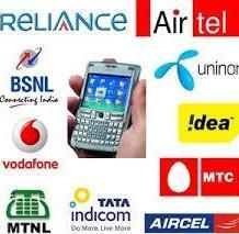 025f506a2eb9b9 Mobile Recharge Software in Rajkot, मोबाइल रिचार्ज ...