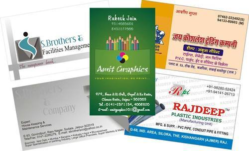 Visiting cards printing sv digitals wholesaler in kachiguda visiting cards printing reheart Image collections