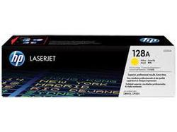 HP Ce312a Yellow Toner Cartridges