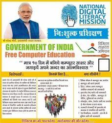 National Digital Literacy Mission