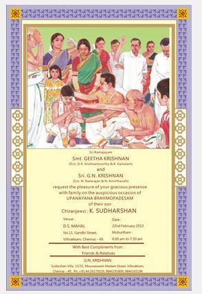 Madhwa Invitation Single Invitation Card Manufacturer from Chennai