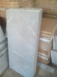 Marble Floor Tiles In Pune संगमरमर फ्लोर टाइल पुणे