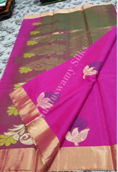 Low Range Silk Cotton Sarees