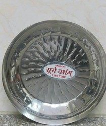 Silver Steel Thali