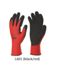Sandy Latex Coated Gloves Heavy Quality