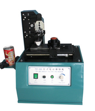 Electric Pad Printer Automatic TDY300-C