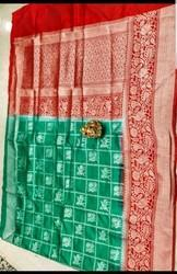 Party Wear Dupion Kathan Saree