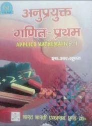 Polytechnic Applied Mathematics