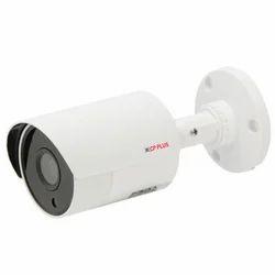 CP-UVC-TA40L2M 4 MP IR HDCVI Bullet Camera - 20 Mtr.