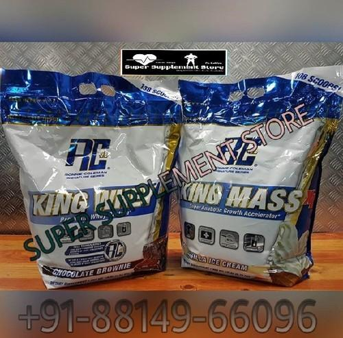 Rc Ronnie Coleman King Mass Xl Signature, Packaging Type: Pouch