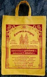 Drill Cloth Bag