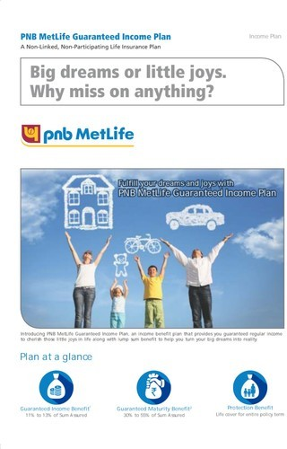 pnb metlife health insurance plans