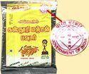 Kasthuri Manjal (turmeric) Herbal Powder