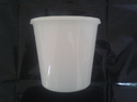 750 Ml Container with Lid