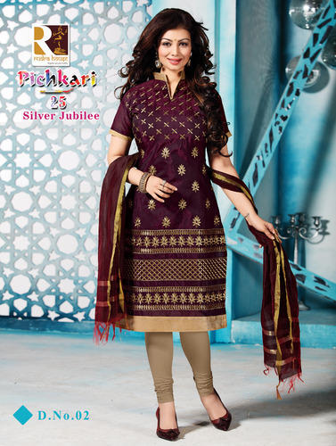 d35bf414d6 Latest Cotton Salwar Suit Collection - Ladies Designer Clothing ...