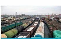 Train Cargo Service