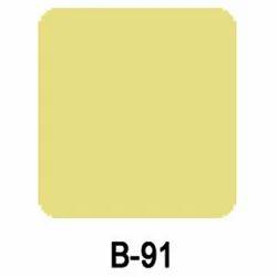 Barium Chromate Pigment
