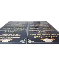 Black Granite Marble Printing Service