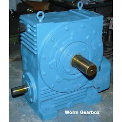 MS Worm Gearbox