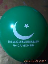 Dark Green Advertising Promotion Rubber Balloons