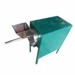Supari Cutting Machine - Areca Nut Cutting Machine Latest