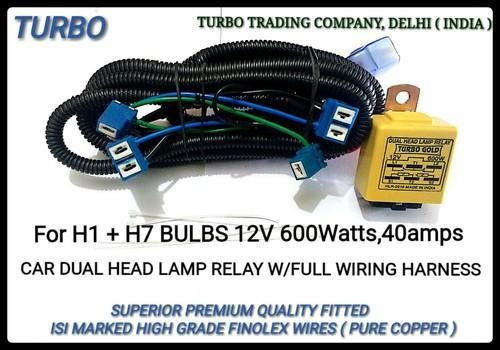 H1 H7 Head Lamp Relay Wiring Harness - Turbo Trading Company ... H Wire Harness For Cars on