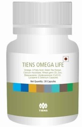 Tiens Co Enzyme Q10, 30 cap