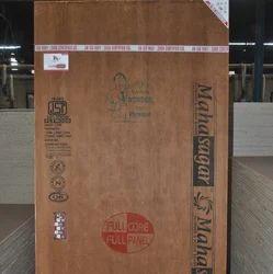 Brown Flush Door, Size: All