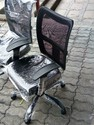 Office Chair Or Net Back Office Chair