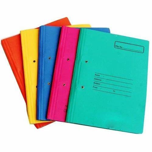 How To Make Covered Files: Sheetal Stationary & Xerox