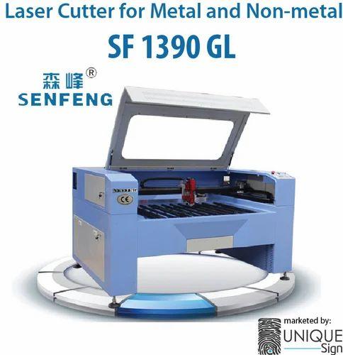 Laser Cutting Machines SF-1390GL - Unique Sign, Delhi | ID
