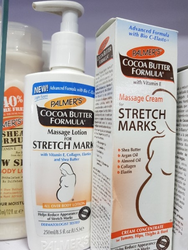 Anti Marks Cream In Chennai Tamil Nadu Anti Marks Cream Price