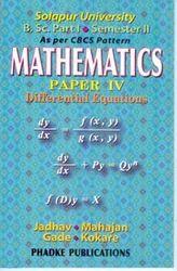 Mathematical Book | Munjaba, Pune | Phadke Book House | ID